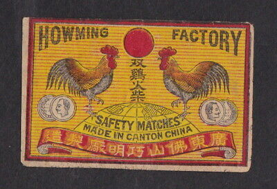 Old Matchbox label China BN80618 Cock Globe