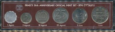 Israel, 1974 Uncirculated Mint set of 6 coins