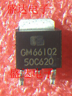 NJM2846DL3-05 846500 LOW DROPOUT VOLTAGE REGULATOR TO252-5