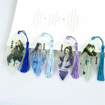 2pcs Mo Dao Zu Shi Leaf Shape Bookmarks Colorful Tassel Pendant Page Marker New