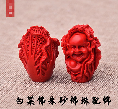 5pcs Wealth Fortune Buddha Pendant Beads Red Cinnabar Carved ~130#