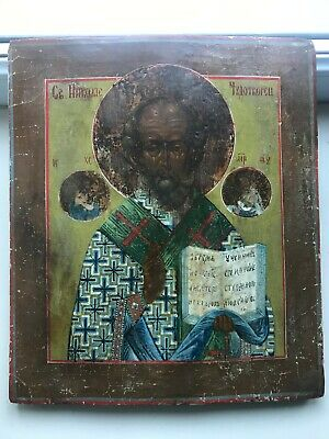 "Antique 19c Russian Orthodox Hand Painted Wood Icon ""Nicholas Wonderworker"""