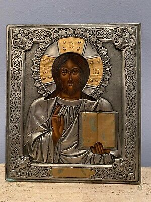 Vintage Silver Handmade Hand Painted Icon Russian Orthodox Jesus The Lord