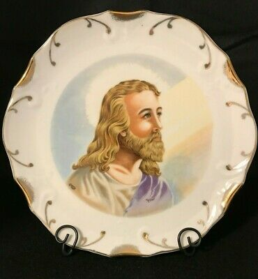 """Vintage Jesus Collector's Plate with 18K Gold Trim - 8"""""""