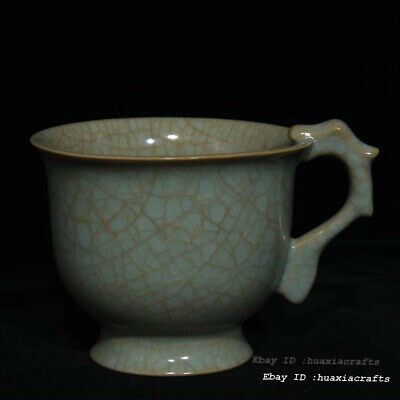 Marked Old China Ancient Ru Kiln Porcelain Pottery Beast Cup Teacup Glass XZS