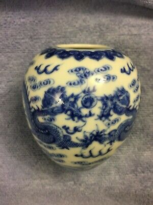 A Rare Imperial Marked Blue&White 'Dragons' Water Pot, Qing Period
