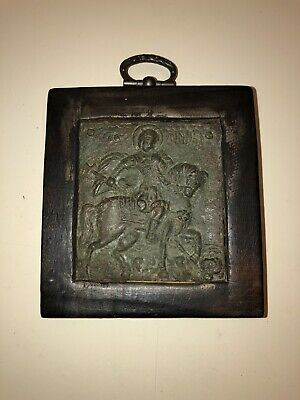 Ancient Indo Scythian Man On Horse Artifact- Framed BCE