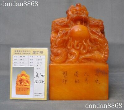 Rare China Tianhuang Shoushan Stone Carved 5 Dragon play ball seal stamp signet