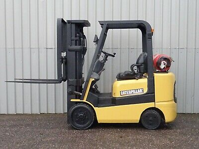 CAT GC25K. 4650mm LIFT USED GAS FORKLIFT TRUCK. (#2582)