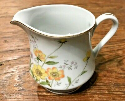 Vintage Norleans China Made In Japan Allegro Creamer Htf Euc