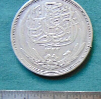 Egyptian coin (1917) Sultan Kamel Husssien,20 piasters,silver