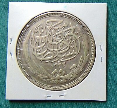 Egyptian coin, Sultan Kamel Hussien, 20 piasters,silver