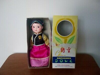 Vintage Chinese embroidered doll Made in the People's Republic of China