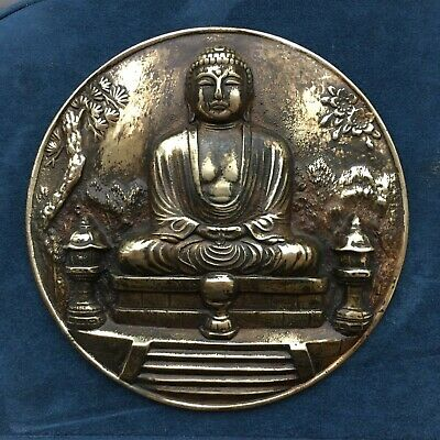 Antique Large Bronze or Brass Buddha Round Raised Seal or Plaque