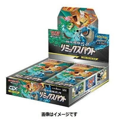 POKEMON - OCG Remix Bout Strengthening Expansion Pack SM11A Booster Box