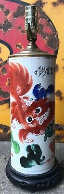 Hand Painted Chinese Porcelain Vases Drilled Base for Table Lamp! Foo Dogs! - E