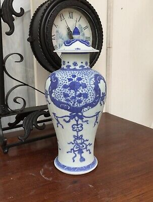 Lovely Large Antique Chinese Blue and White Kangxi Porcelain Vase (Shipwreck)