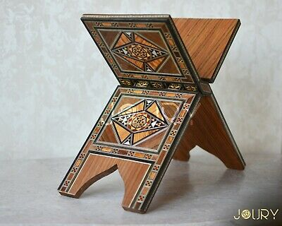 Wooden Quran stand, holy Quran, marquetry, inlaid with pearl, antique, foldable