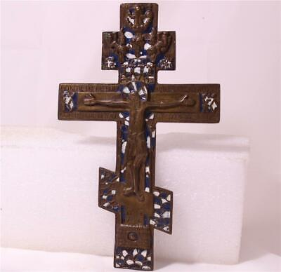 Large Antique Russian Orthodox Bronze Cross Traveling Icon w/Enamel c.1800