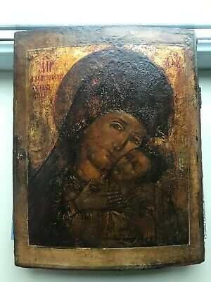 """Antique 18-19c Russian Hand Painted Wood Icon """"Kasperovskaya Mother of God"""""""