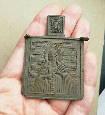 Authentic Medieval Bronze Religious Icon With St Tikhon Super Rare