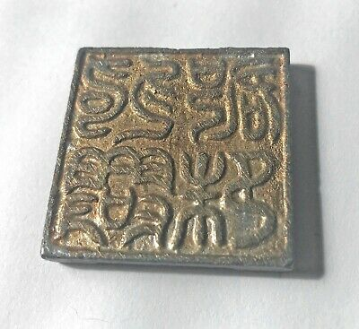 Antique Chinese Asian Japanese Silver Bronze Toned Coin Stamp Key Asian Marked