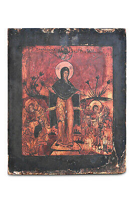 19th Century Russian Eastern Orthodox Icon, Joy of All Who Sorrow