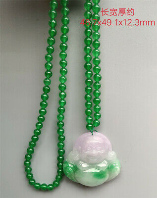 "1.96"" China natural jadite jade Hand-carved Maitreya Buddha Pendant & Necklace"