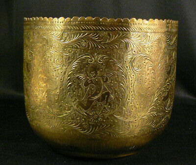 """Vintage Indian Indo Persian Brass Handcrafted Engraved Jardiniere Planter 7""""high"""