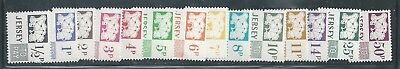 Jersey - 1971 to 1975 Postage Dues - Complete set - Un-mounted mint