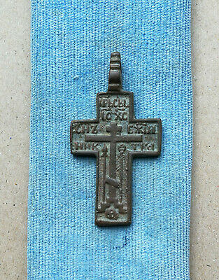 Late/Post Medieval Era Bronze Large Cross With Prayer Pendant - Wearable