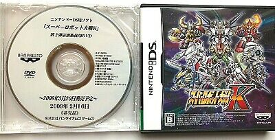 Lot Set NDS Super Robot Wars K Taisen & promotional CD for not-for-sale item JP
