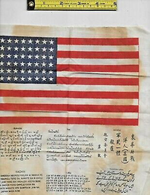 """WWII US ARMY AIR FORCE PILOTS """"BLOOD CHIT"""" w/6 LANGUAGES ; free shipping"""