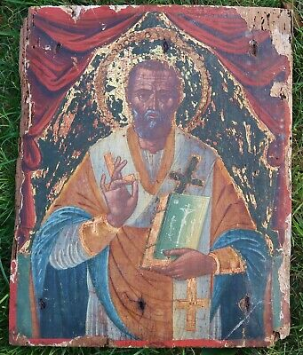 Antique GREEK Hand Painted WOOD PANEL ICON, Painting - SAINT, Apostle CHRISTIAN