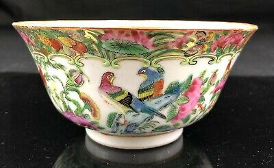 18th-19th C Canton Porcelain Bowl QING DYNASTY DAOGUANG PERIOD