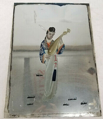 Antique Chinese Export Reverse Painted Mirror Glass Panel Lady As Is