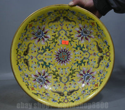 """12"""" Yongzheng Marked Old China Qing colour enamels Porcelain Dynasty Plate Tray"""