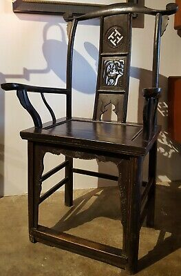 """Oriental Antique Yoke back Chinese Arm Chair Hand Carved Dowel Construction 47""""H"""