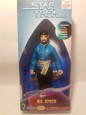 "Star Trek Mr. Spock Mirror Mirror Universe Playmates KB Toys Exclusive 9"" NEW!"