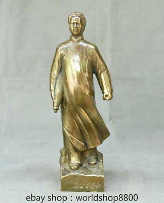 "11.4"" Old Communist Party of China Copper Young Mao Zedong ChairmanMao Statue"