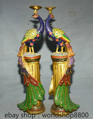 """20.4"""" Old China Cloisonne Enamel Copper peacock Candle Holder Candlestick Pair"""