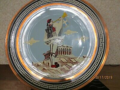 Lot Of Three Painted Laios Numbered Copper Plate Hand Made in Greece 439,28,418