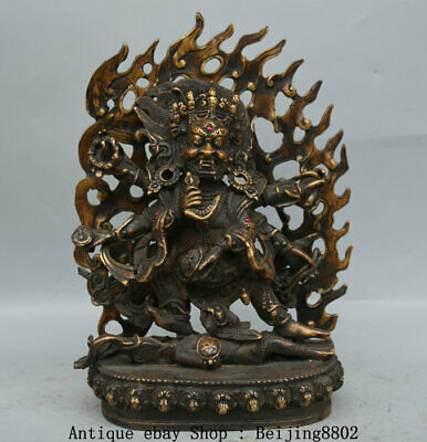 "10.8"" Old Tibet Copper Buddhism 6 Arms Mahakala Wrathful Deity backlight Statue"