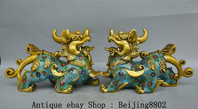 """10"""" Old Cloisonne Copper Feng Shui Pixiu Beast Unicorn Wealth Lucky Statue Pair"""
