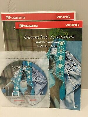 Husqvarna Viking Embroidery Pattern #69 - Geometric Sensation - CD