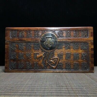 "15"" Chinese old antique hand carved huanghuali Wood hundred Fu Storage box"