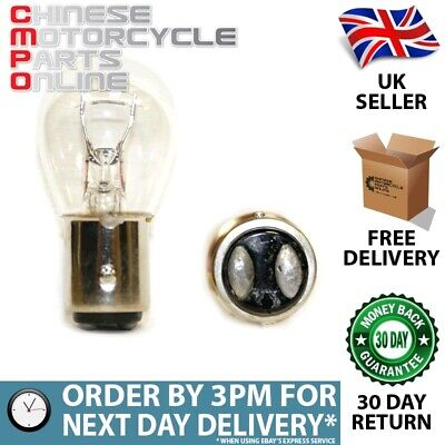 Clear Stop & Tail Bulb P21/5w (BULB001)