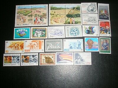 28 Timbres Nation Unis Neufs N° 231