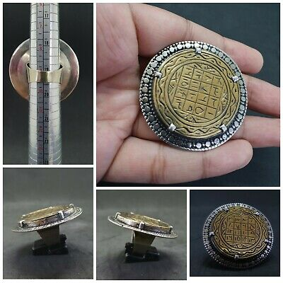 Majestic Shield Roman Egypt Greek Script Silver Plated And Brass Ring #d3
