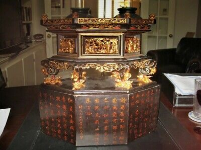 19th Century Antique Chinese Carved Wooden Gilt Altar - black and gold lacquer,
